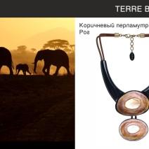 Новая коллекция Nature Bijoux