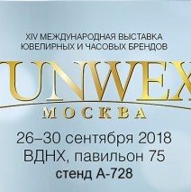 «Сорока» на выставке JUNWEX, ВДНХ, 26-30 сентября