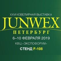 Приглашаем на выставку «JUNWEX Петербург», 6 — 10 февраля